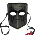 Godric's mask